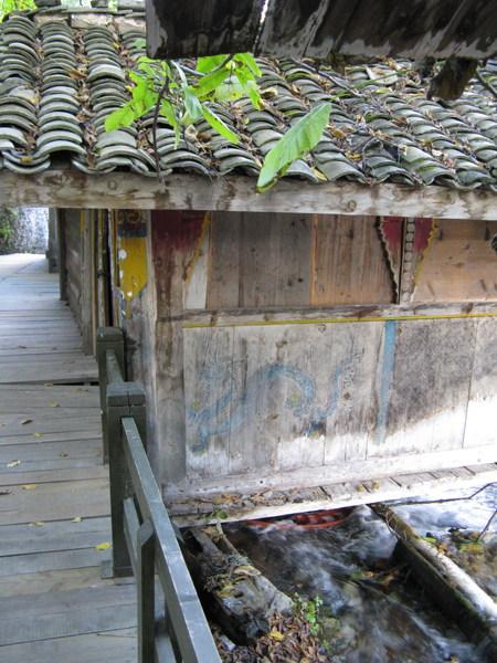 磨坊  房屋下面輪盤有發電的功能