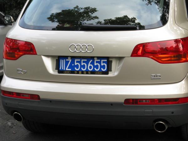 重點不是Audi 是車牌