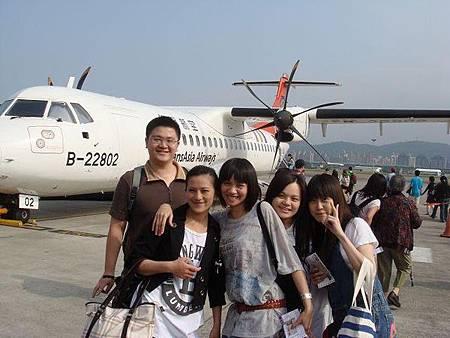 登機前開心的合照