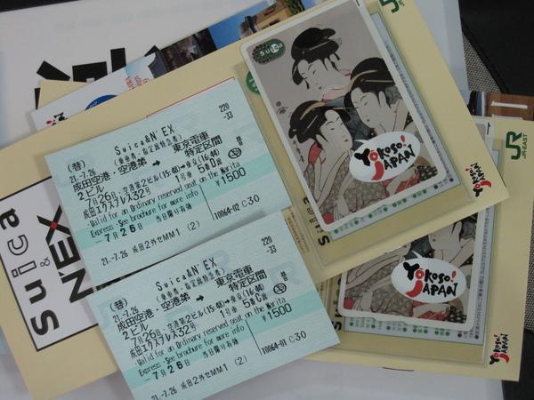 NEX(成田機場特快)&SUICA(悠遊卡)