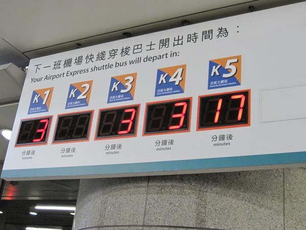 這個時間表是假的