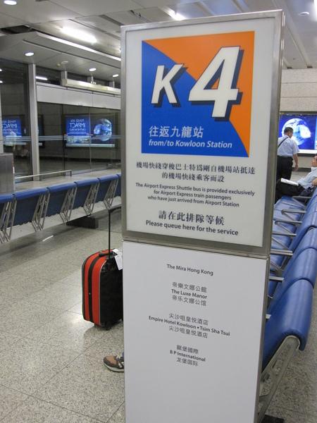 K4機場免費接送巴士