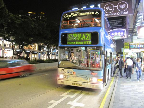 公車是雙層的喔!