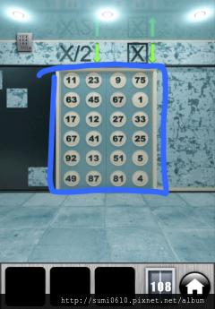 level108-1