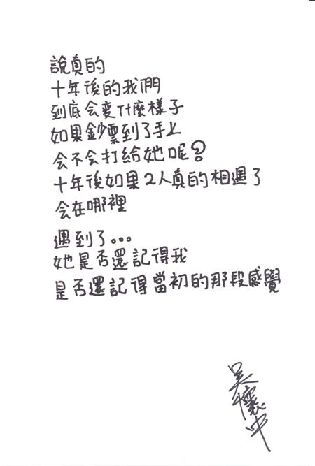 吳懷中-001.jpg