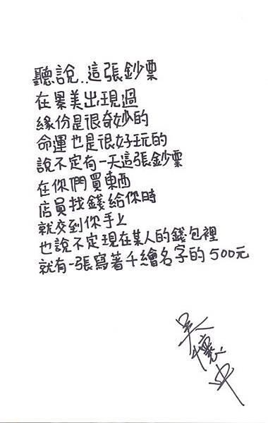 吳懷中-002.jpg