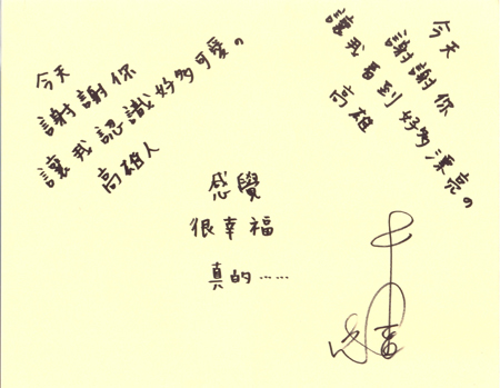 田中千繪-03.jpg