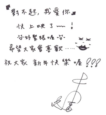 新年祝賀 - 田中千繪.jpg