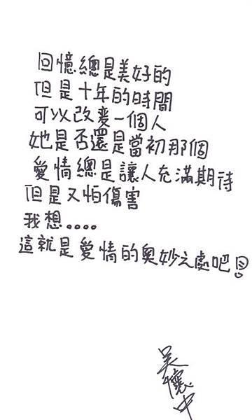 吳懷中-004.jpg