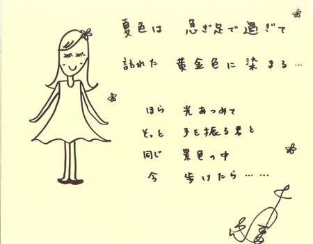 田中千繪-04.jpg