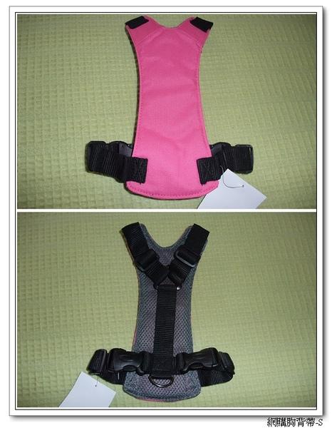 胸背帶.jpg