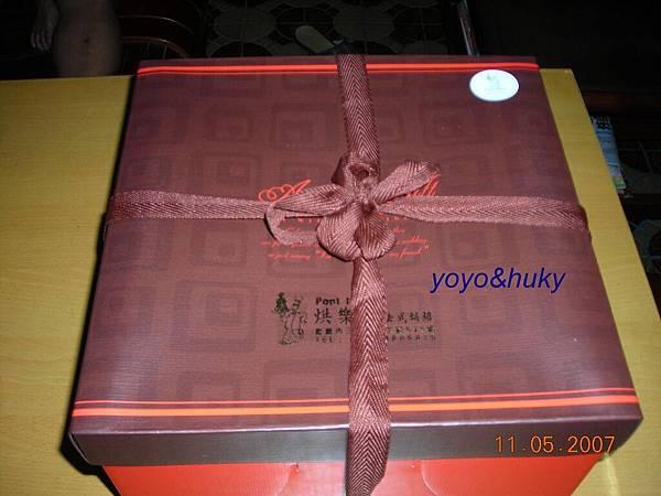 20070511烘樂夫蛋糕 01