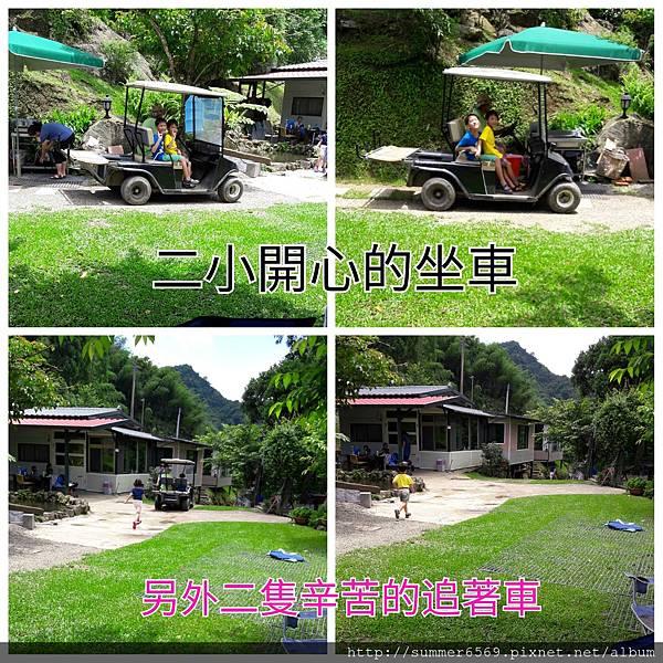 PhotoGrid_1464919796290.jpg