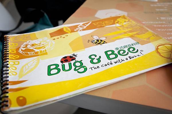 Bug&Bee泰式創意料理