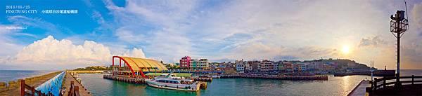 20130525-Formosa-屏東小琉球白沙尾渡船碼頭(s)