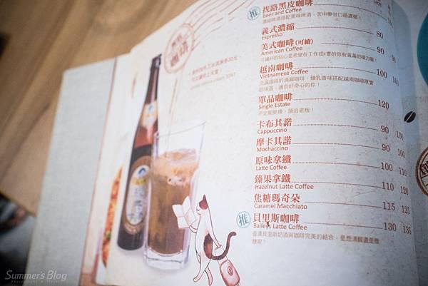 找路咖啡 菜單