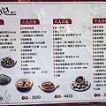 kiki餐廳 公益店 菜單