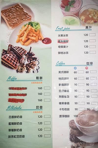 南風蔬食 菜單