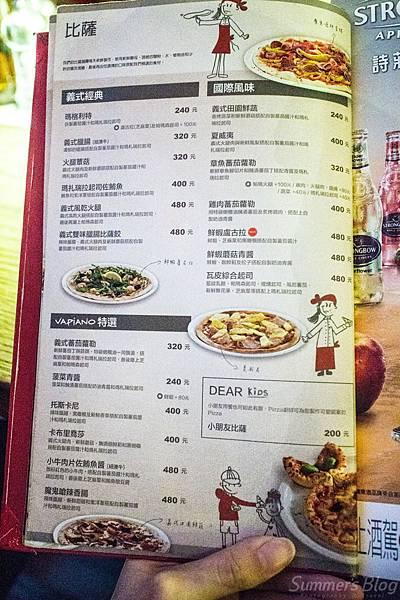 VAPIANO義式餐廳 菜單