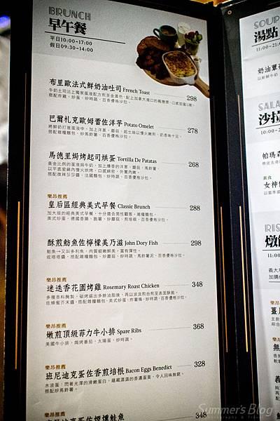 樂昂咖啡 菜單