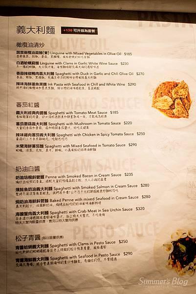 NINI義大利麵餐廳 菜單