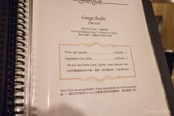 甘閣印度料理 菜單