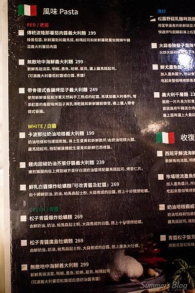 2016 義樓Italiano 菜單