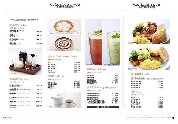 The Café By 想 台中 菜單-2.jpg