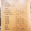 上層人生 菜單