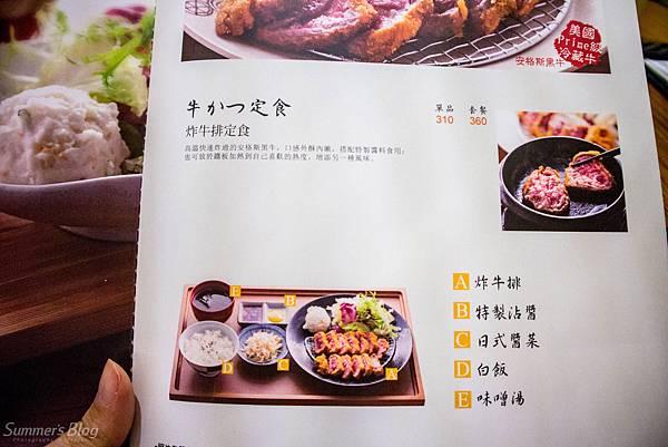 勝天定食 菜單