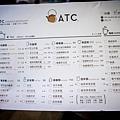 ATC咖啡 菜單