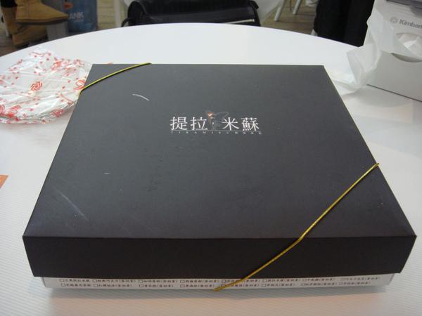 謝謝銘峰買得蛋糕