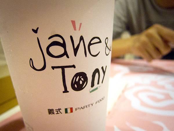 jane&tony義式料理