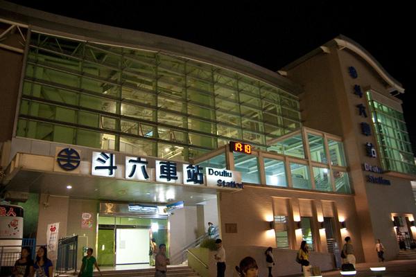 斗六火車站