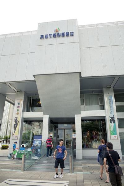 電影博物館