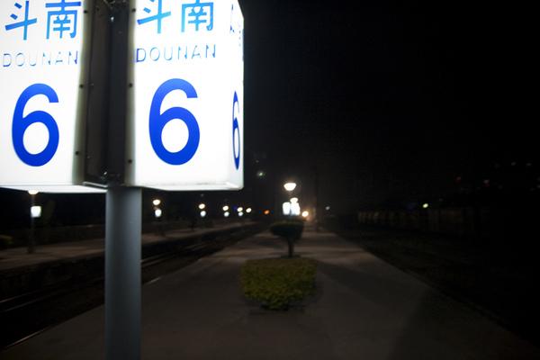 _MG_8706.jpg