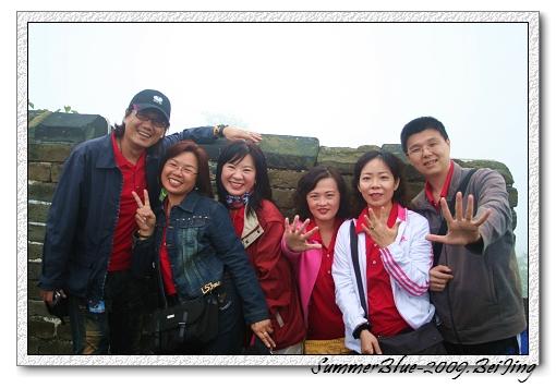 20090606~0420.jpg