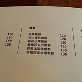 20131011_160339