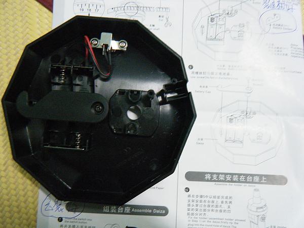 DSCF3487.JPG