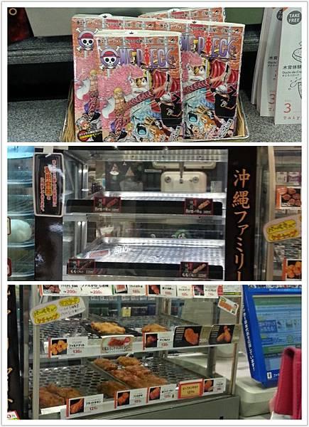 0329日本的全家.jpg
