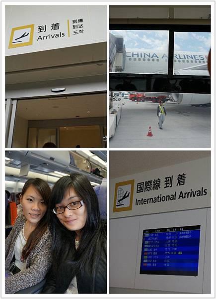 0329抵達日本.jpg