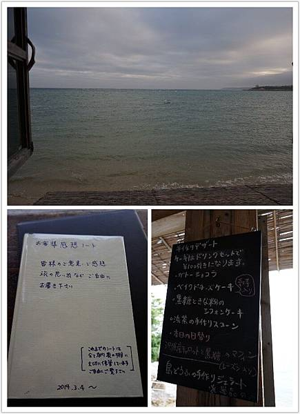 0329海邊餐廳.jpg
