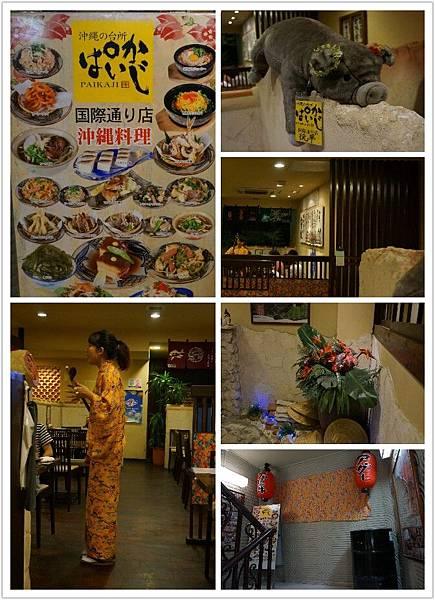 0329餐廳.jpg