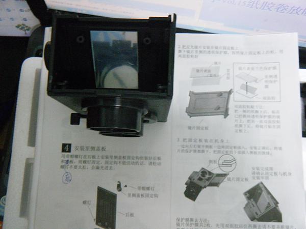 DSCF3267.JPG