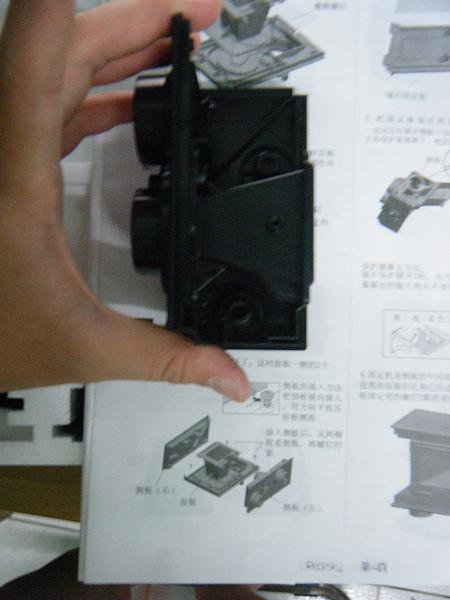DSCF3260.JPG