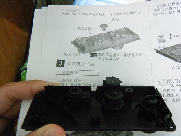 DSCF3251.JPG