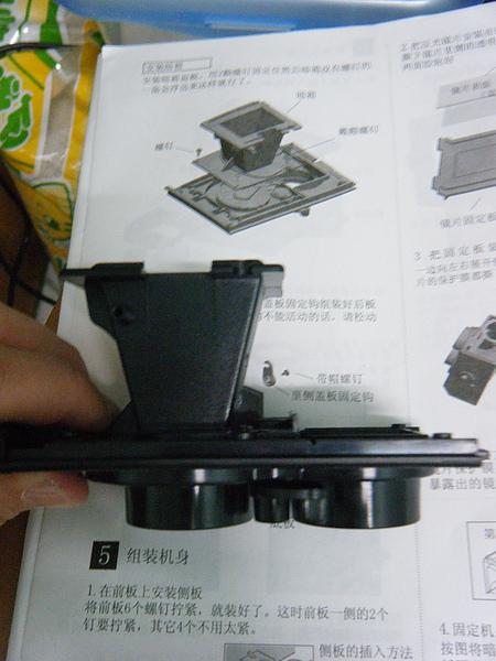 DSCF3256.JPG