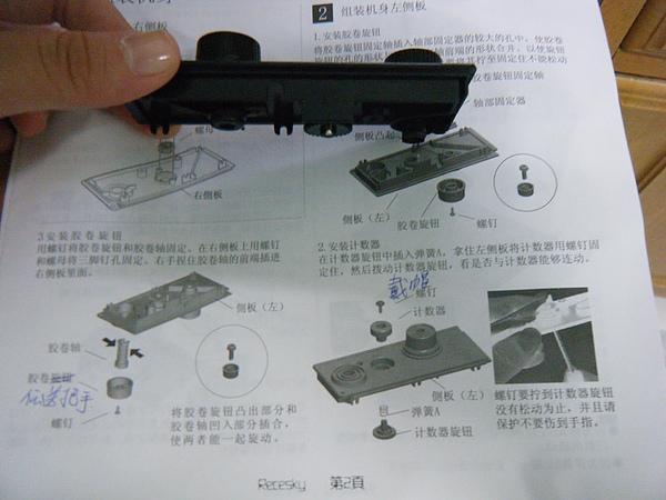 DSCF3250.JPG