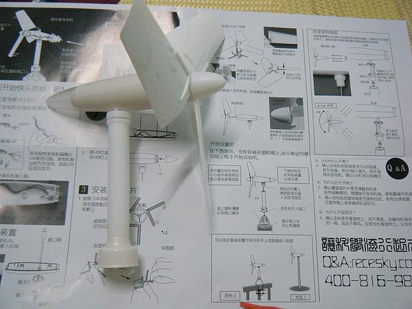DSCF3678.JPG