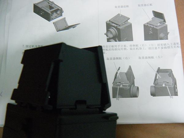 DSCF3278.JPG